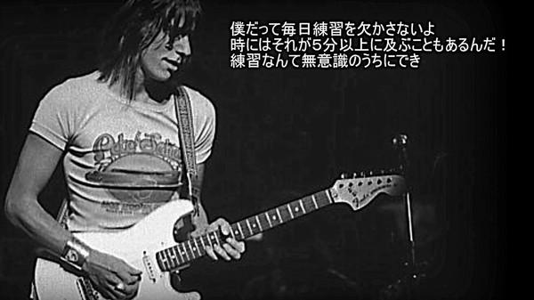 Jeff Beck (1).jpg
