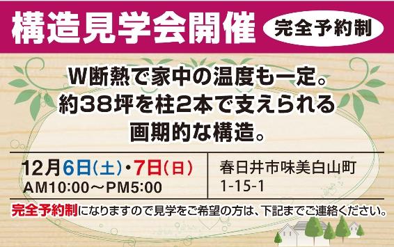 morikawa 2-1.jpg