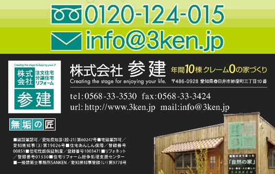 morikawa 2-2.jpg