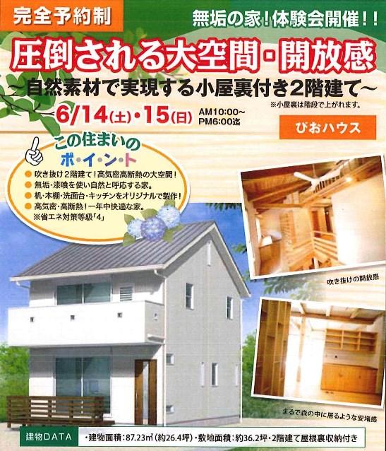 shimoyama-main.jpg