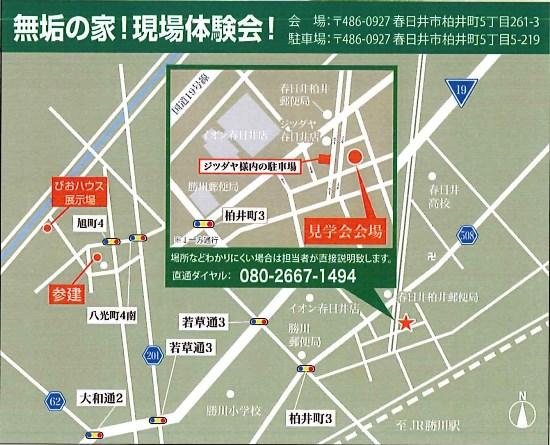 shimoyama-map.jpg